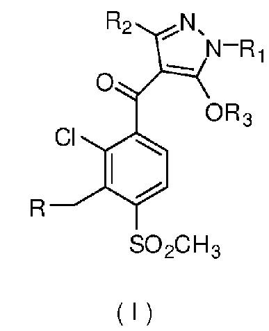 Пиразол или его соль и способ получения, гербицидная композиция и ее применение