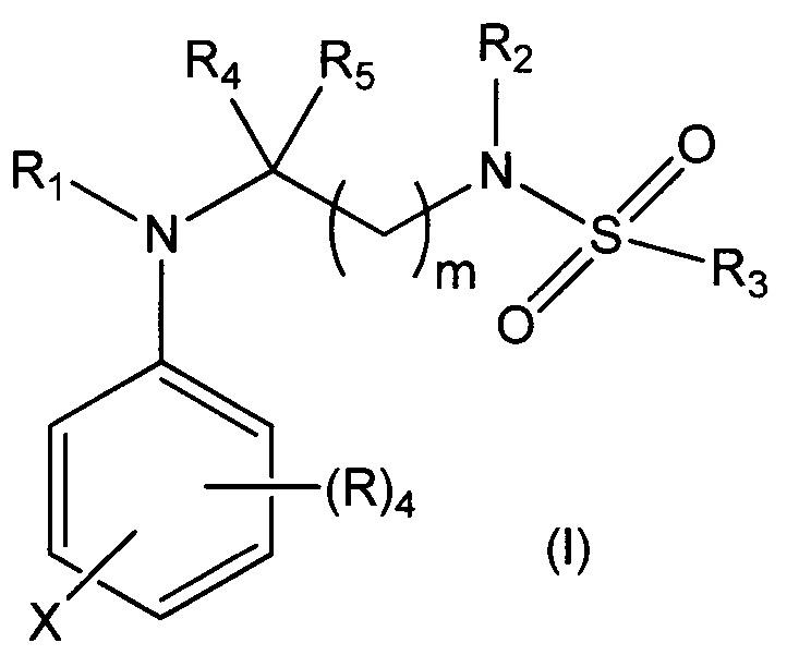 Соединения сульфонамида и их применение в качестве ингибиторов stat5