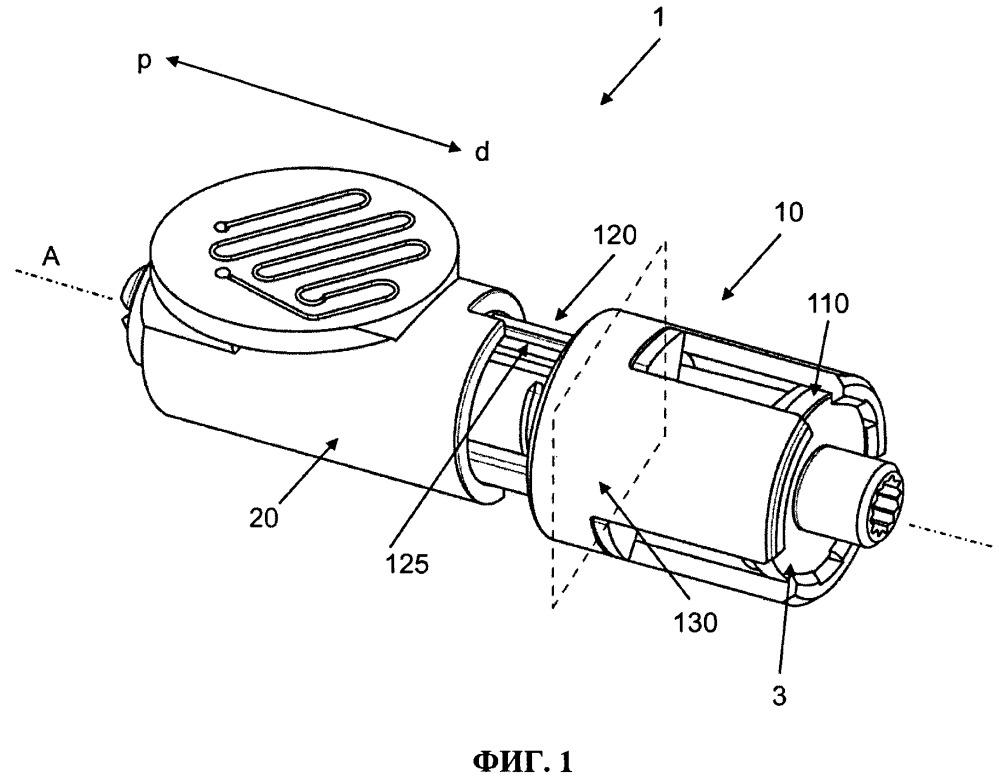Сцепная муфта гидрораспределителя и содержащее ее дозирующее устройство