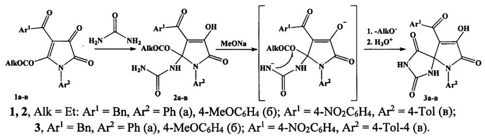 9-ароил-8-гидрокси-6-(2-гидроксиэтил)-1,3,6-триазаспиро[4,4]нон-8-ен-2,4,7-трионы, обладающие анальгетической активностью, и способ их получения