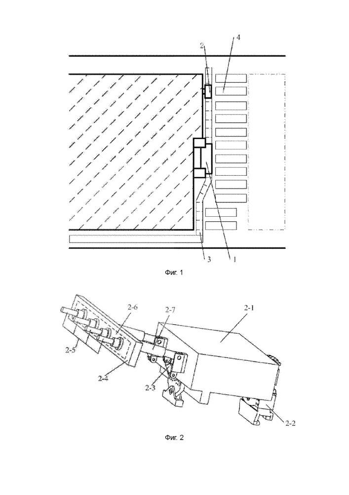 Устройство для регулирования высоты автоматической врубовой машины на основе определения сейсмических колебаний врубовой машины и способ такого регулирования