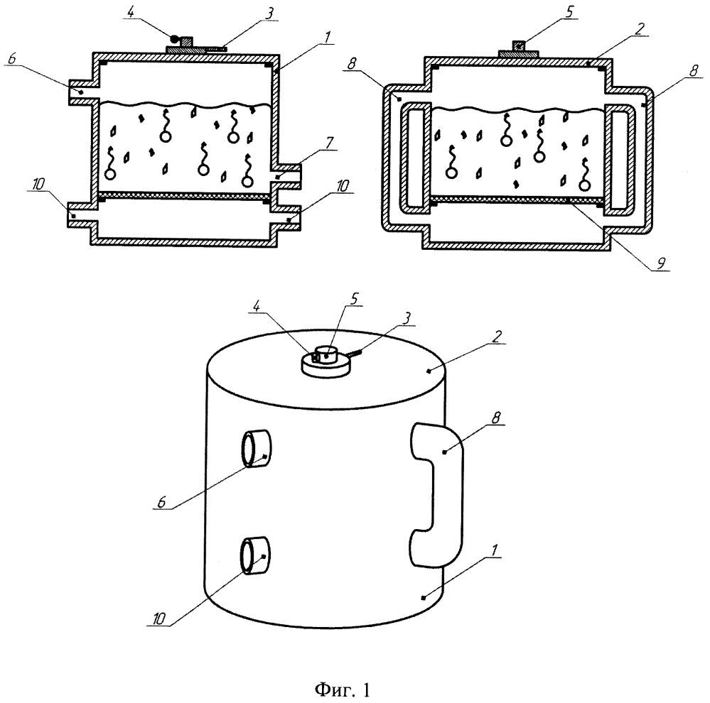 Экстрактор периодического действия для извлечения целевых компонентов с рецикл-каналами