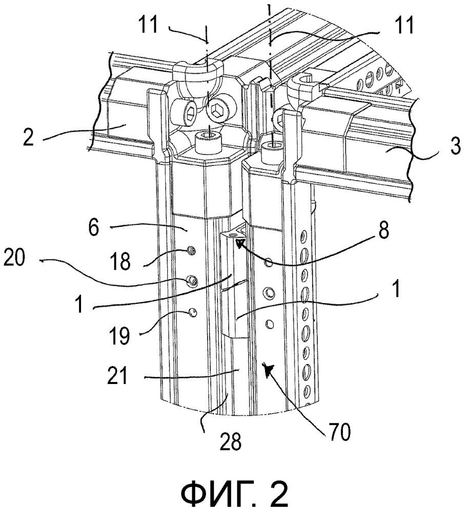 Соединительный элемент для механического соединения рам распределительных устройств