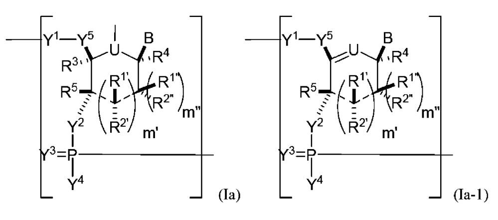 Модифицированные нуклеозиды, нуклеотиды и нуклеиновые кислоты и их применение
