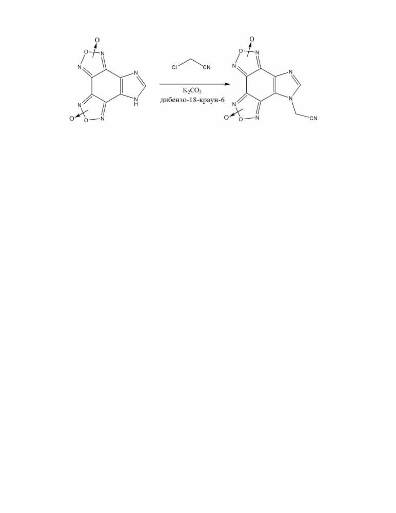Способ получения n-цианметилимидазо[4,5-e]бензо[1,2-c;3,4-c]дифуроксана