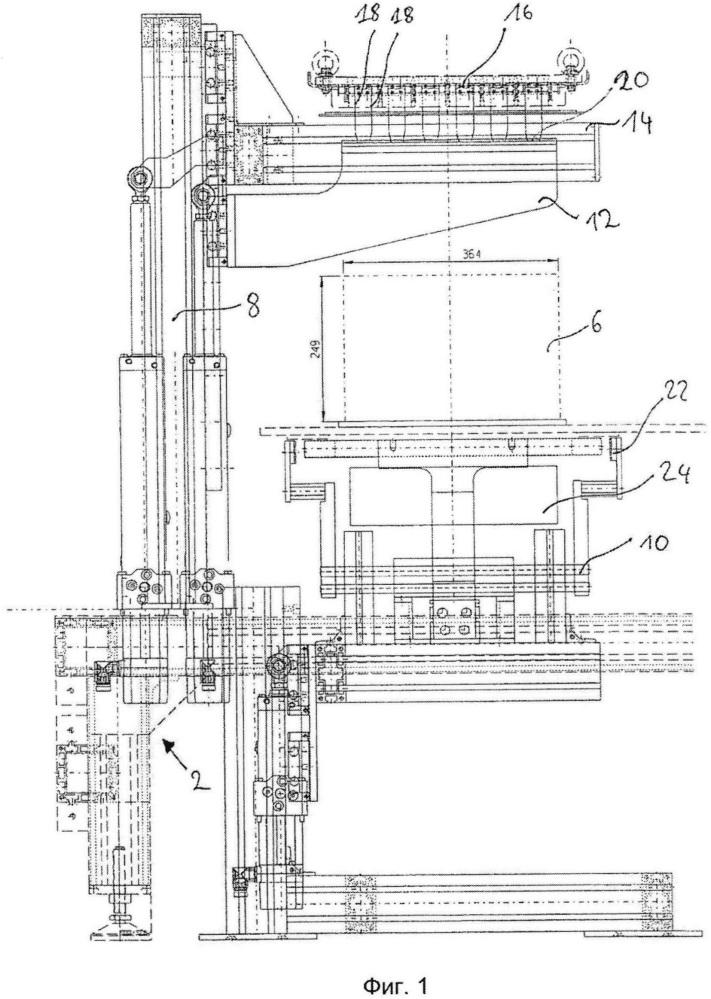 Устройство и способ внесения изолирующих материалов в дырчатые кирпичи