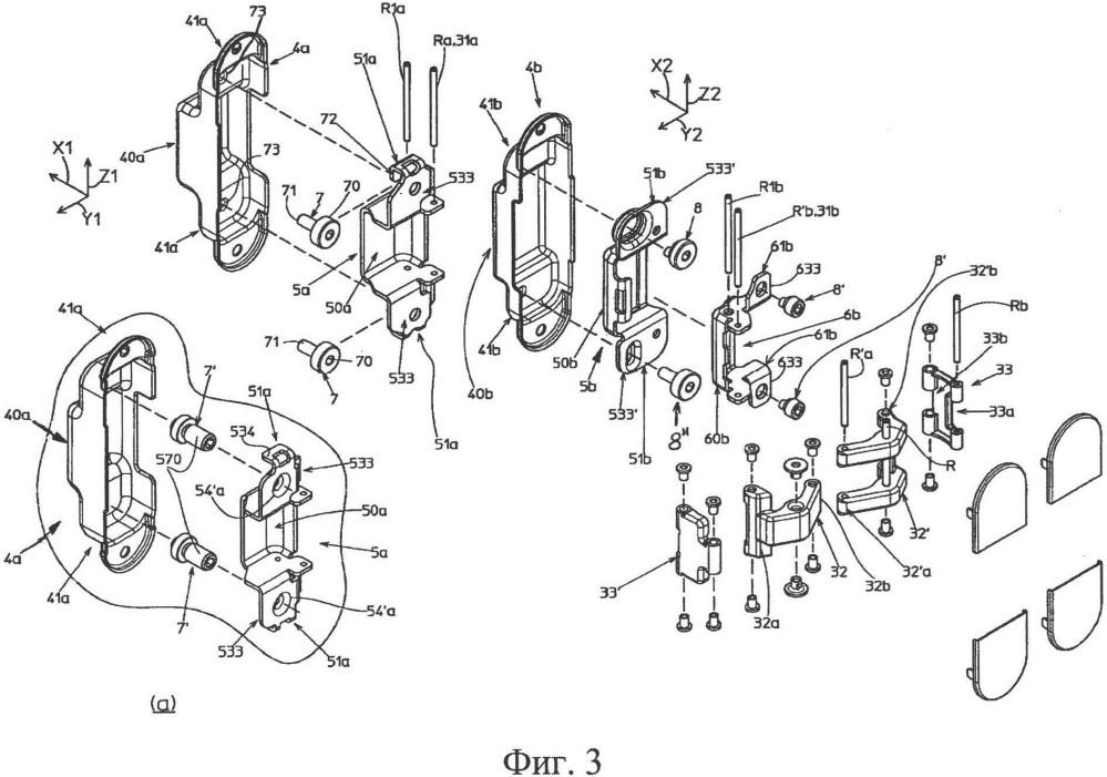 Невидимый скрытый шарнир для дверей с конструктивно усовершенствованным шарнирным устройством