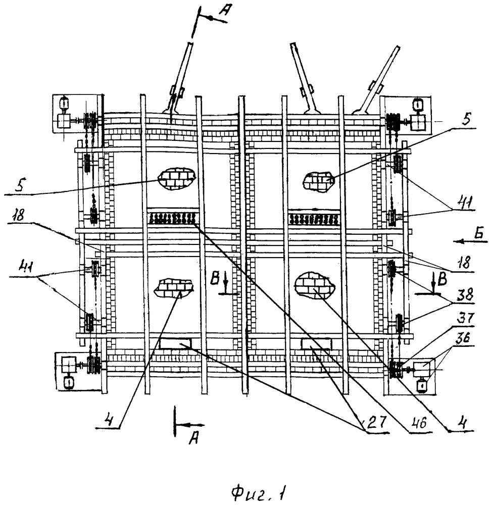 Двухванная отражательная печь для переплава алюминиевого лома
