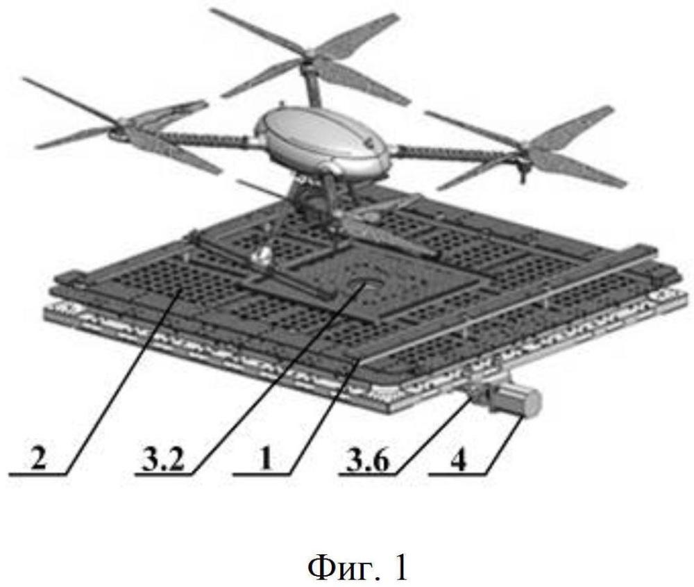 Устройство для позиционирования беспилотного летательного аппарата на посадочной площадке