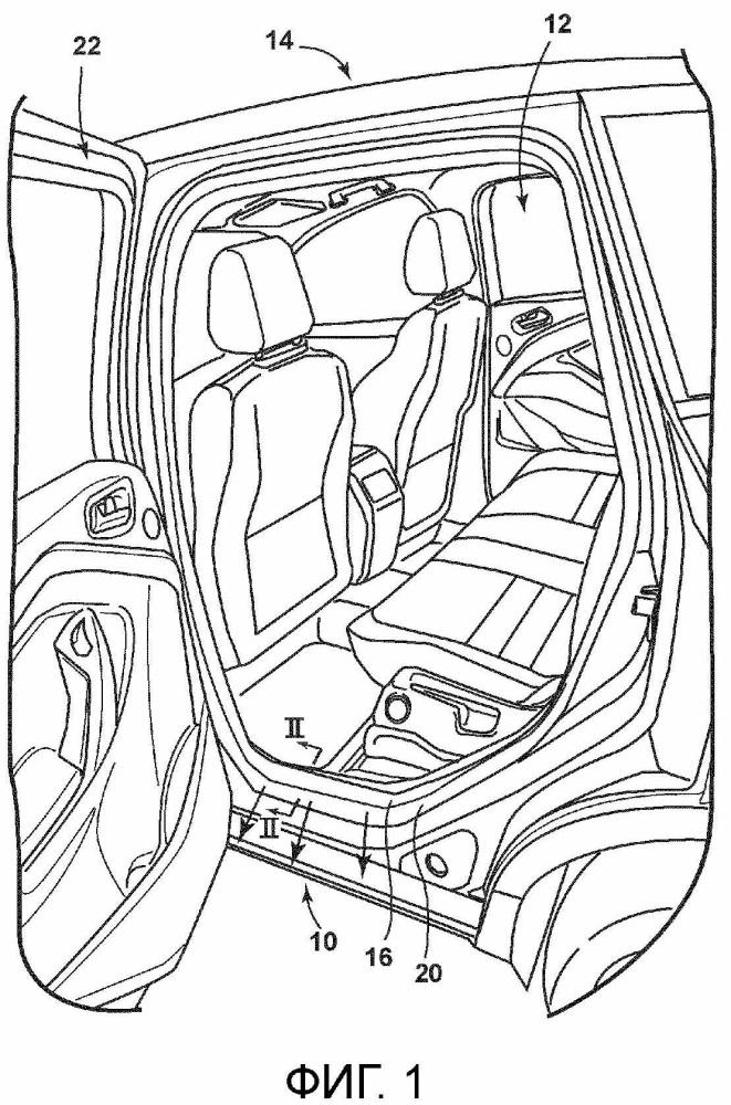 Люминесцентный уплотнитель для транспортного средства