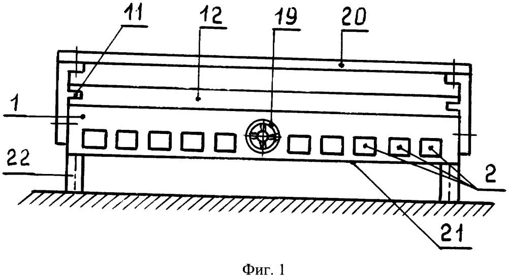 Бароподъёмная панель