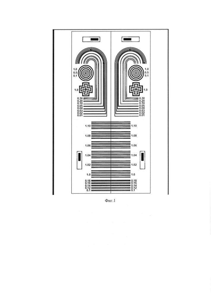 Способ изготовления брэгговской структуры с гофрировкой поверхности