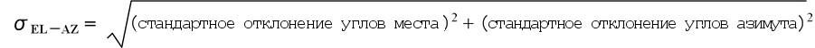 Носитель записи, на котором записана программа определения нахождения в помещении/вне помещения, система определения нахождения в помещении/вне помещения, способ определения нахождения в помещении/вне помещения, мобильный терминал, и средство для классификации и определения среды в помещении/вне помещения
