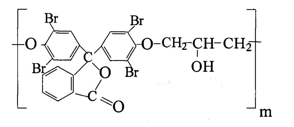 Способ получения капсулированного огнестойкого полигидроксиэфира