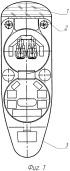 Спасательная авиадесантируемая система