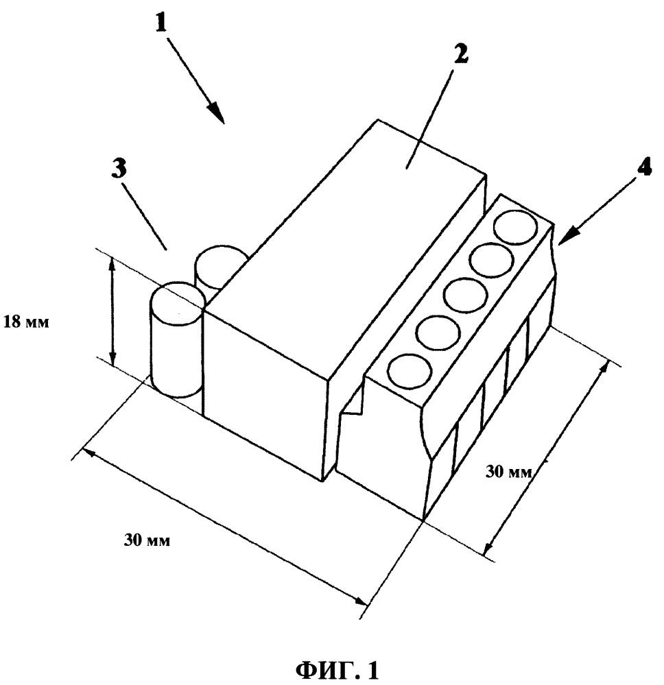 Электрическое релейное устройство