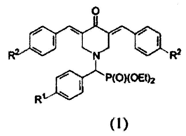 4-(2,4-диметоксифенил)-2-(2-гидроксифенил)-5,6-дигидро-4н-бензо[h]хромен-3-карбоновая кислота, обладающая цитотоксической активностью