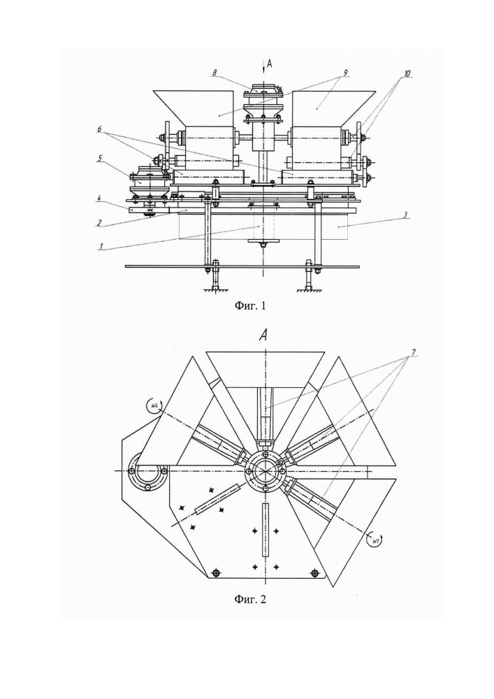 Способ получения смеси из сыпучих компонентов и устройство для его осуществления