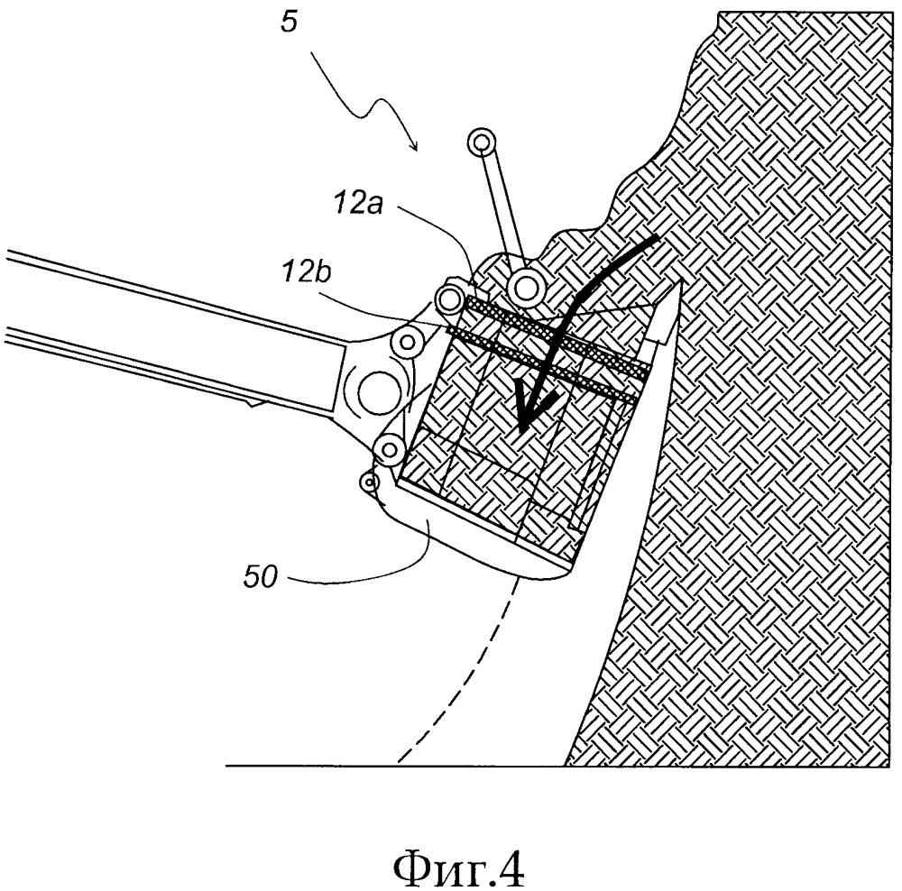 Способ и система для обнаружения проводящих объектов
