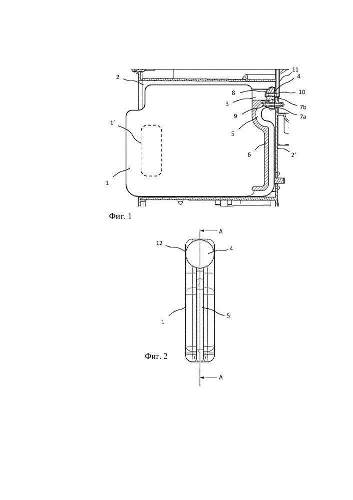 Контейнер с чистящим средством и устройство для выдачи жидких пищевых продуктов с встроенной системой очистки для вставки контейнера