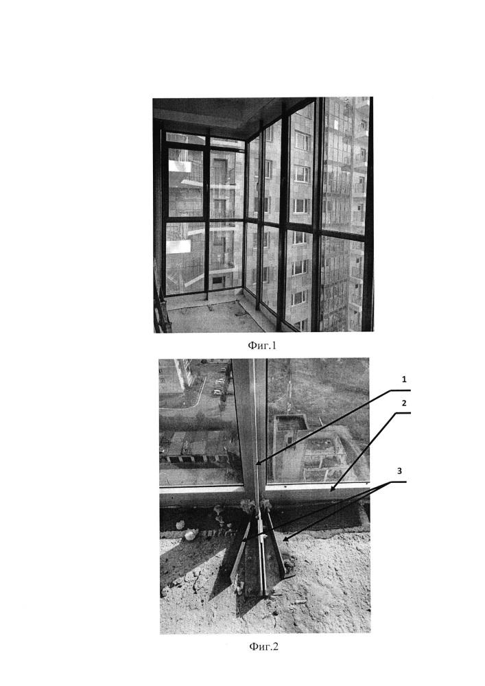 Способ утепления балкона с остеклением алюминиевой профильной системой