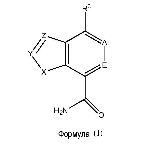 Первичные карбоксамиды в качестве ингибиторов bтk