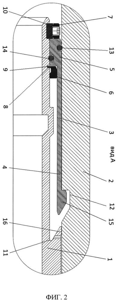 Механизм фиксации втулки защитной
