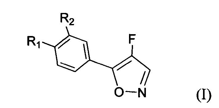 5-арил-4-фторизоксазолы и способ их получения