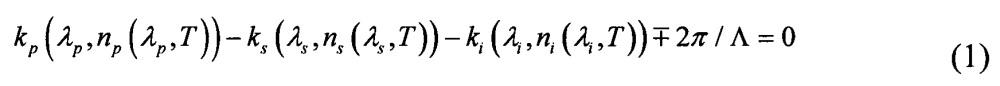 Способ стабилизации и перестройки длин волн однофотонных состояний на основе спонтанного параметрического рассеяния и устройство для его реализации