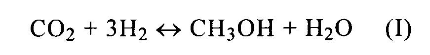 Способ получения диметилового эфира из газообразных смесей монооксида углерода, водорода и метилацетата