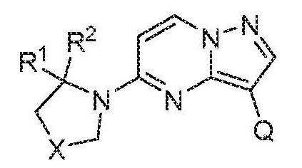 Конденсированные кольцевые гетероарильные соединения и их применение в качестве ингибиторов trk
