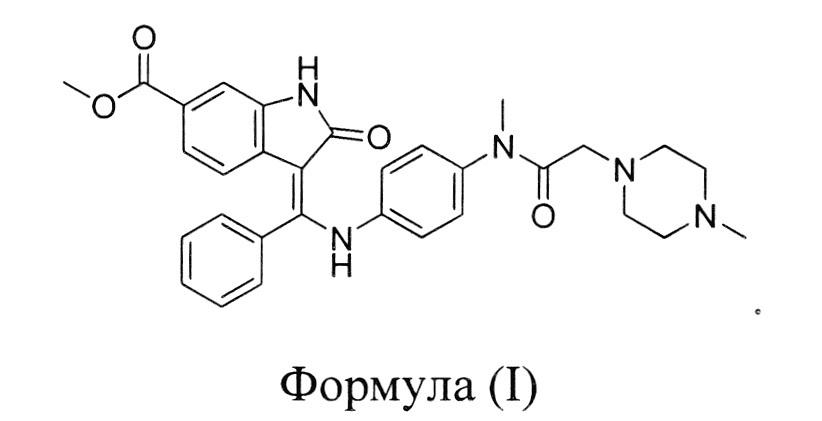 Кристаллическая соль нинтеданиба диэтансульфоната и способ ее получения и применения