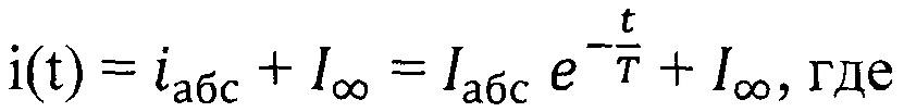 Способ определения распределения электрического напряжения по слоям изоляции электрической машины