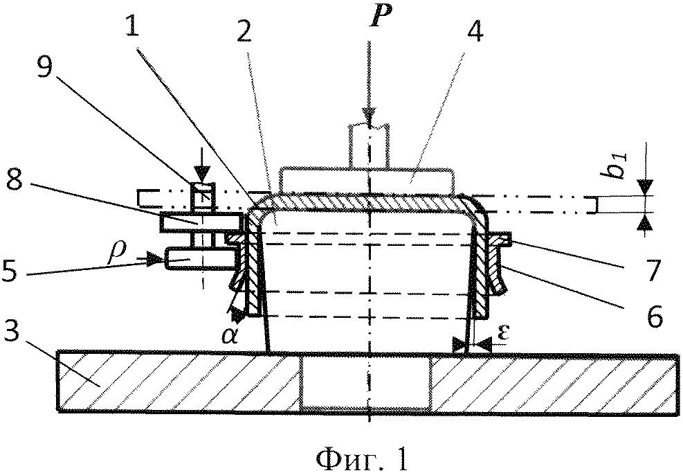 Способ ротационной вытяжки тонкостенного изделия