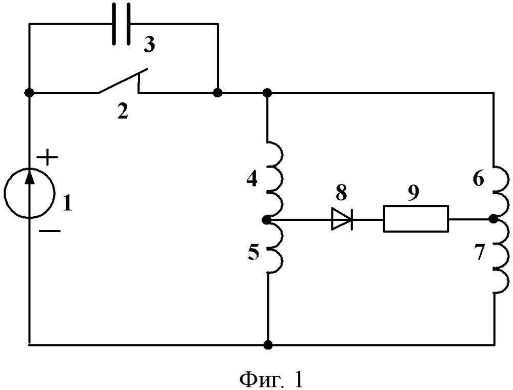 Индуктивно-импульсный генератор