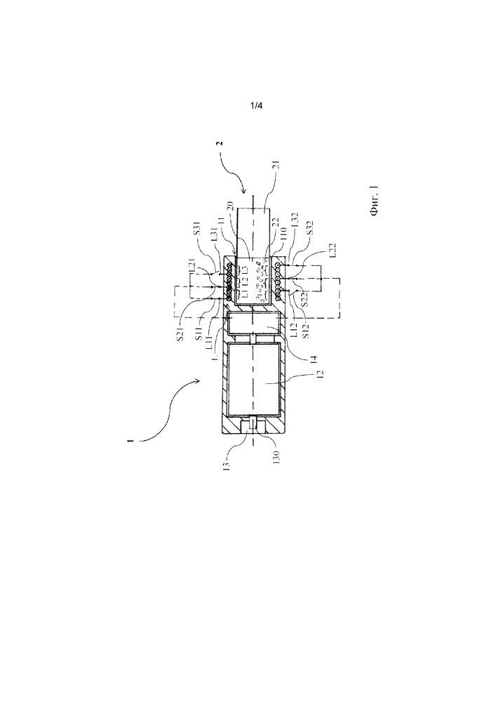 Индукционное нагревательное устройство для нагрева образующего аэрозоль субстрата, содержащего сусцептор