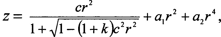 Телеобъектив для ик-области спектра