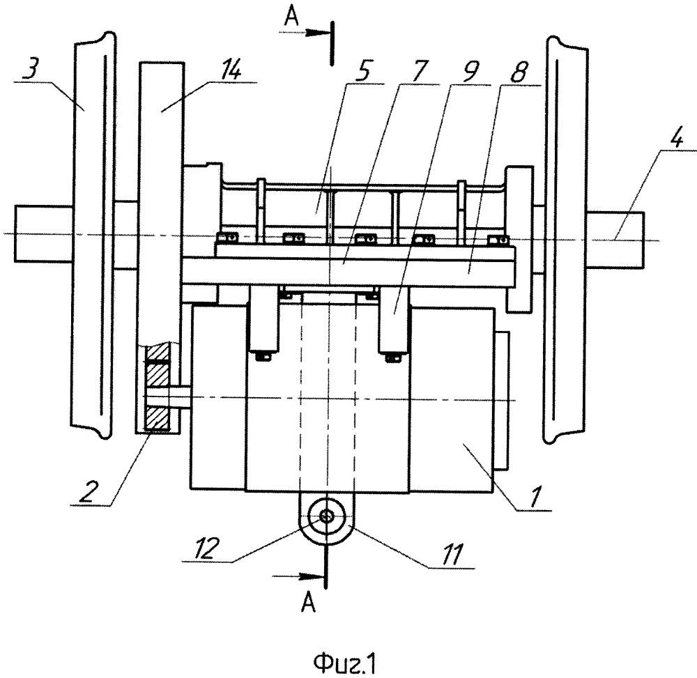 Колёсно-моторный блок