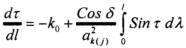 Способ определения формы эталона поверхности сварного шва