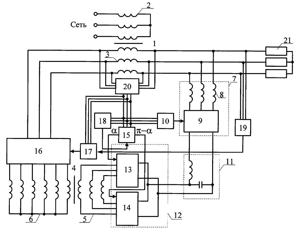 Стабилизатор трёхфазного синусоидального напряжения со звеном повышенной частоты