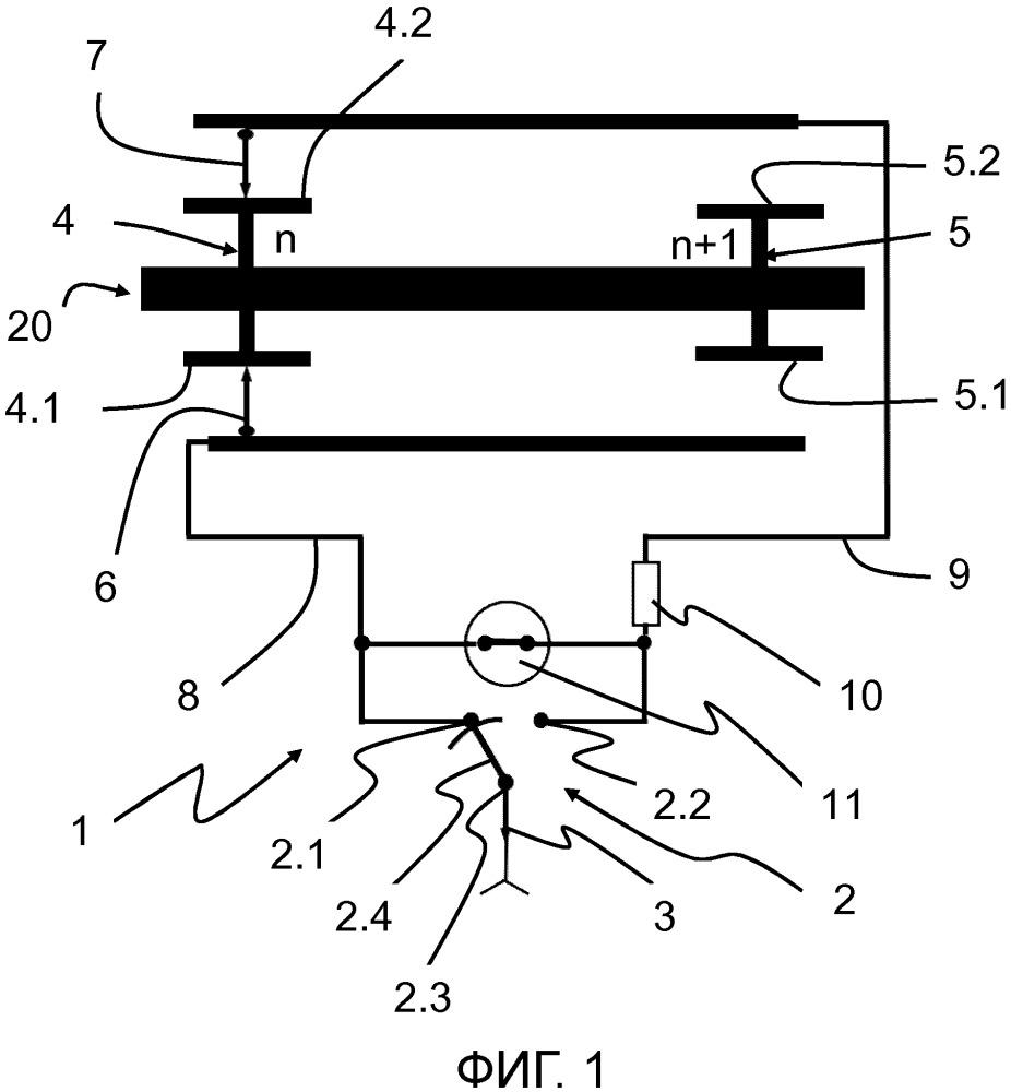 Переключатель ступеней нагрузки, способ приведения в действие переключателя ступеней нагрузки, а также электрическая установка с переключателем ступеней нагрузки