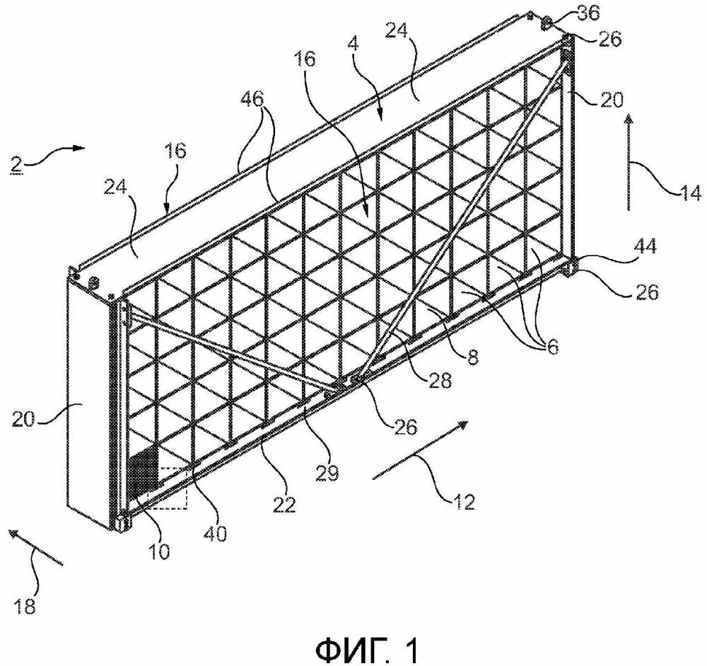 Каталитический модуль, установочный блок для такого каталитического модуля и способ производства такого каталитического модуля
