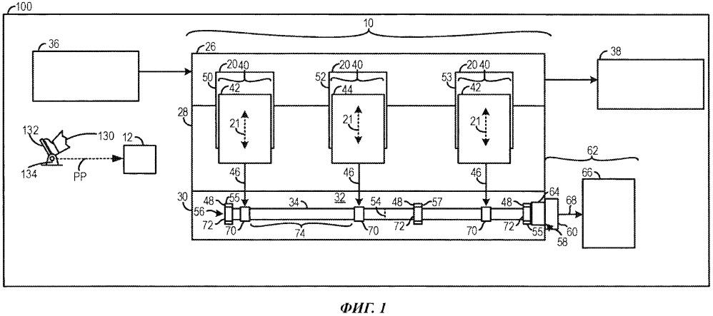 Коленчатый вал двигателя (варианты) и двигатель
