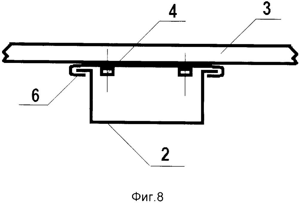 Способ скрытого монтажа элемента штакетника на ограждении