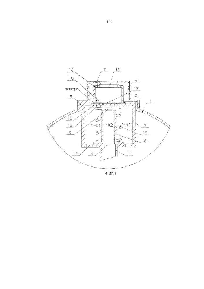 Клапанный механизм для заполнения и опорожнения емкости жидкостью под давлением
