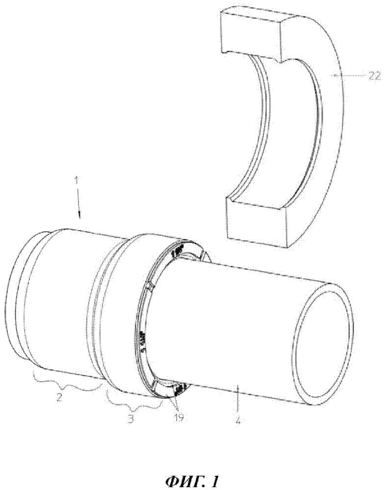 Пресс-фитинг для труб, содержащий контрольное кольцо