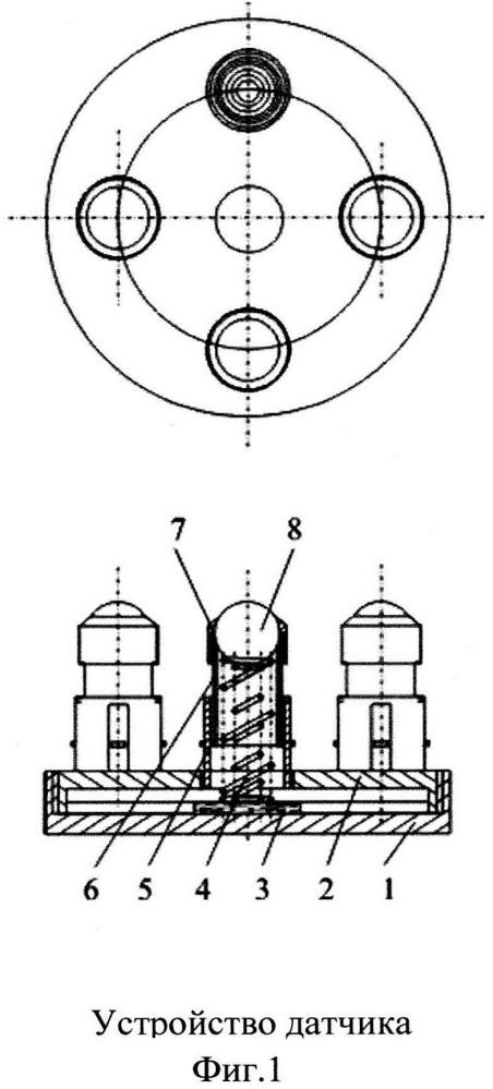 Объемный датчик механических колебаний