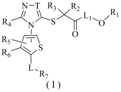 Тиофеновое соединение, способ его получения и его фармацевтическое применение