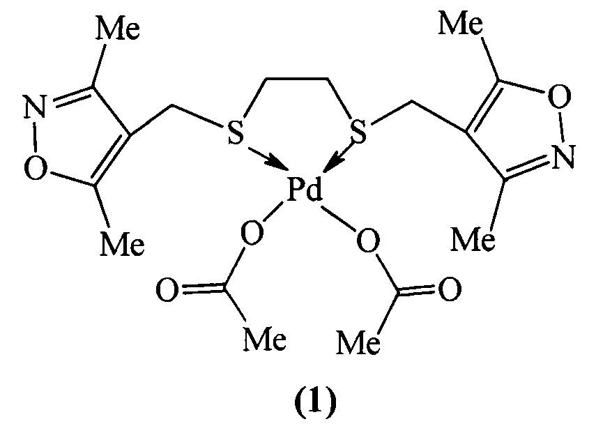 Водорастворимый цис-s,s-комплекс диацетат[ди-1,6-(3,5-диметилизоксазол-4-ил)-2,5-дитиагексан]палладия(ii), проявляющий ингибирующую активность в отношении фермента α-амилаза