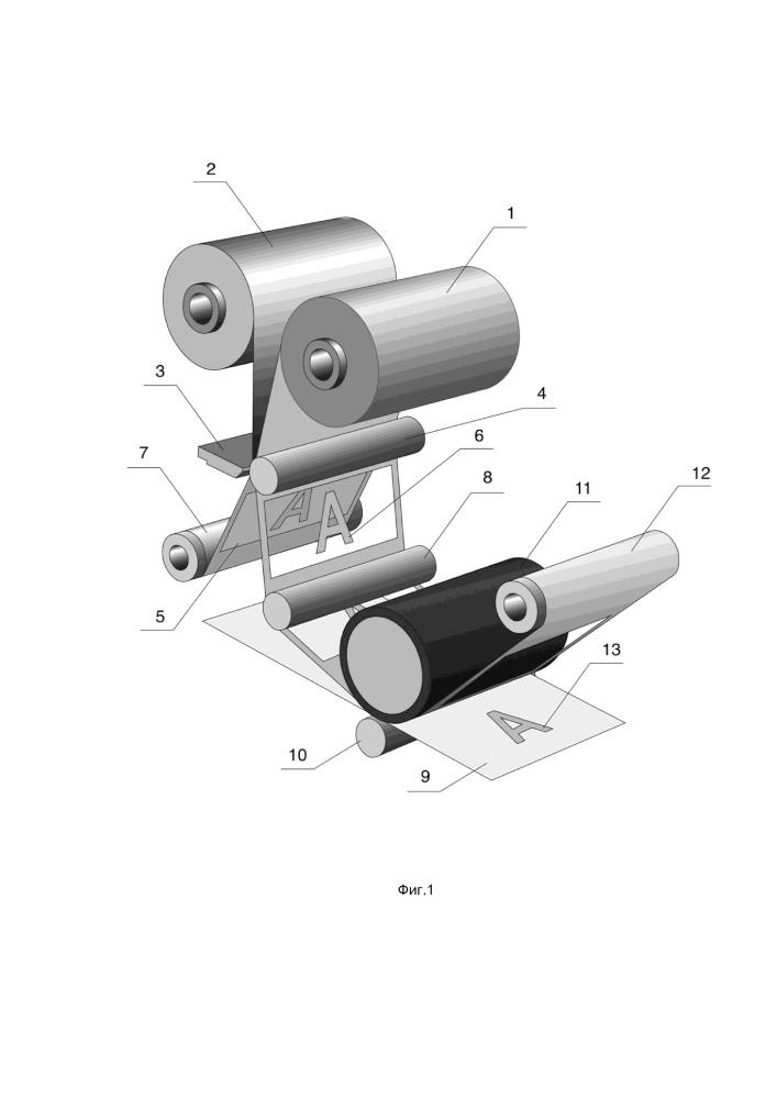 Способ термотрансферной печати и способ формирования изображения на красящей ленте при термотрансферной печати